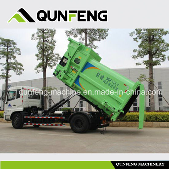 Mqf12ly Self-Compacting Garbage Can Cleaning Truck