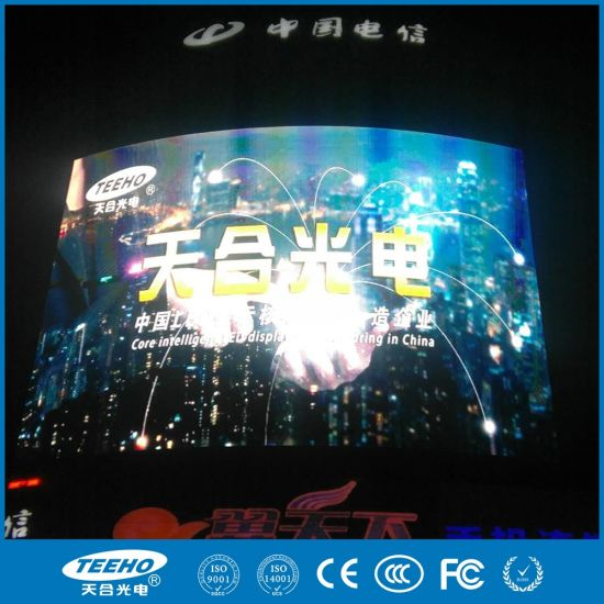Good Price Video Wall P10 1/8s Indoor RGB LED Display