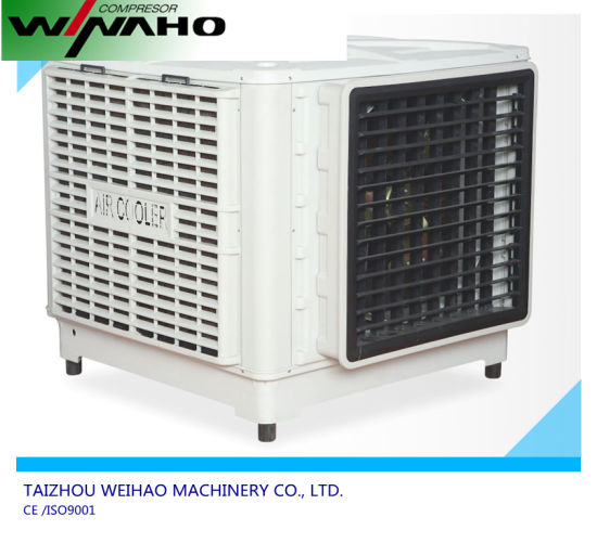 China Brazil Best Portable Air Cooler Fan China Air Cooler