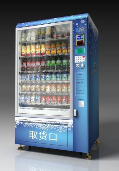New Cold Drink Vending Machine pictures & photos