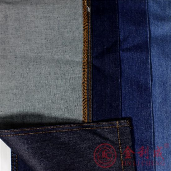 Qm21005-2 OEM Denim Jeans Fabric pictures & photos