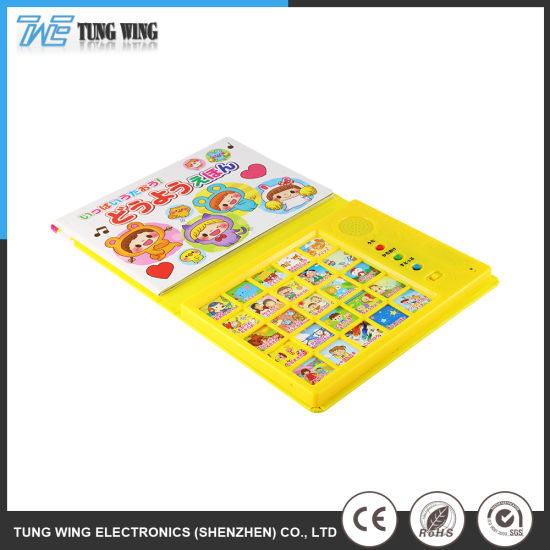 Colorful Electric ABS Educational Toys Children Sound Musical Books