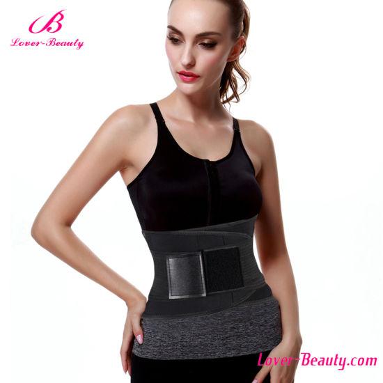 Cool Definition Waist Shaper Belt Corset Waist Trainer Costume