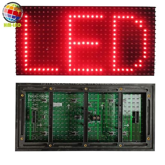 Single Color DIP 546 Lamp LED Display Module Red Color Outdoor LED Module