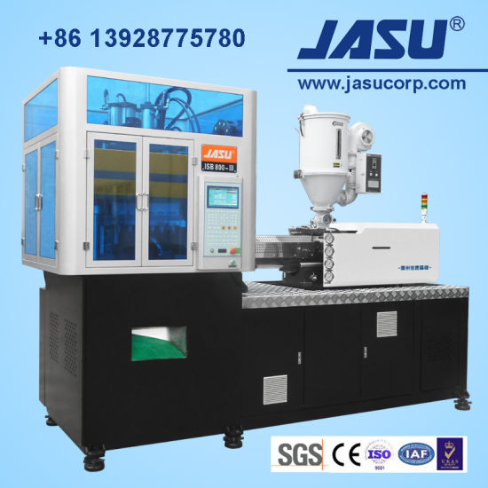 No Need Preform One Step Pet PC PP Injection Blow Molding Machine pictures & photos