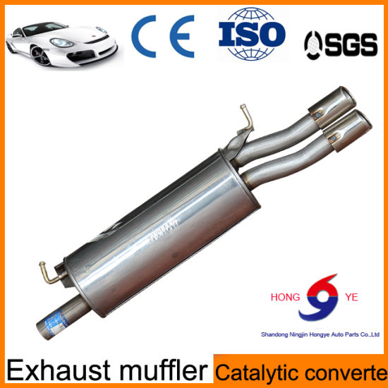 Hot Sell Car Exhaust Pipe From Chinese Factory China