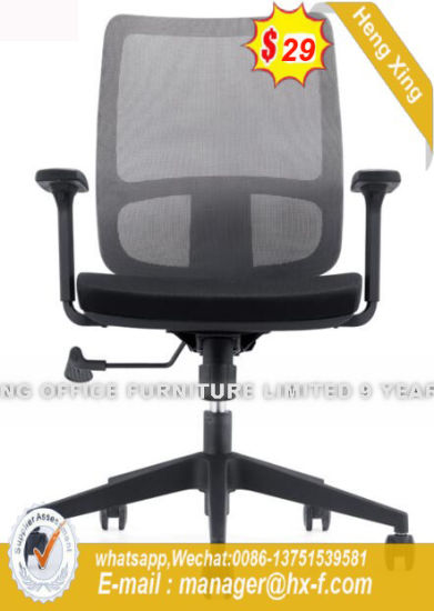 Adjustable Headrest Arms Fabric Executive Chair (HX-R011A) pictures & photos