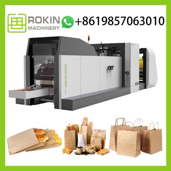 Wholesale Print Logo Branded Pop Packaging Bags Master Paper Bag Making Machine