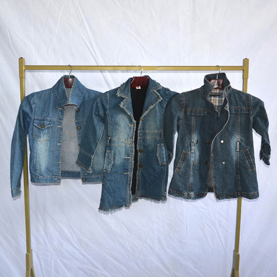 Used Cow Jean Coat Winter Clothes for Sale