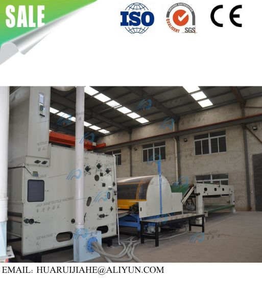 Agriculture Shed Cloth/ Waste Insulation Felt Making Machine/ Needle Punched Nonwoven Fabric Carding Machine/ Micro Fiber Carding Bale Opener Machine