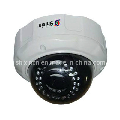 2.0MP Sony CCD Vandal-Proof Surveillance Security IP Camera