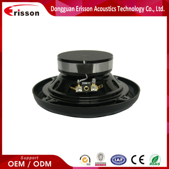 Professional 5.25 Inch 2 Way Car Speakers Coaxial Speaker Car Speaker Coaxial