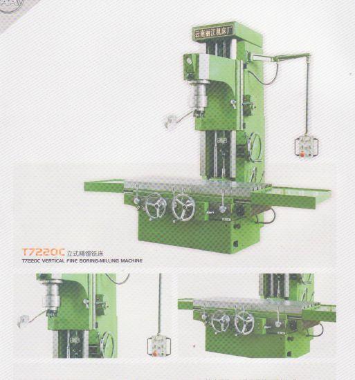 Vertical Fine Boring-Milling Machine (T7220C)