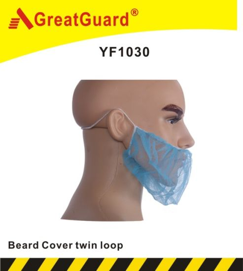 Disposable Beard Twin Loop Cover (CVA1030B)