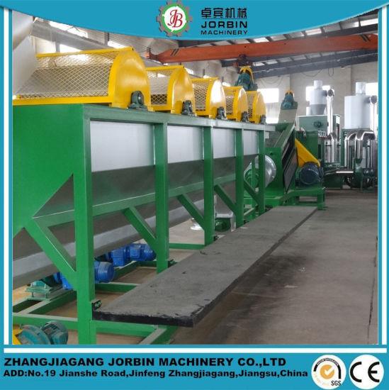 500-1000kg/H Plastic HDPE Pipe Box Can Washing Machine