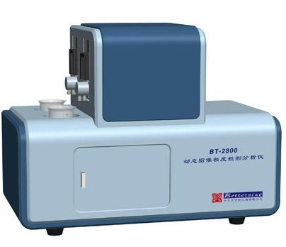 Dynamic Particle Imaging and Analyzing System (BT-2800) pictures & photos