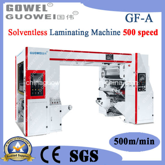 GF-a High-Speed Solvent Free Laminating Machine in 500 Mpm pictures & photos