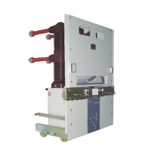 China 630A~6000A Eartch Leakage 33kV Vacuum Circuit Breaker VB5 Supplier