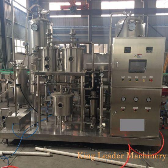 Qhs Series Beer Juice Beverage Carbonated Drink Mixers