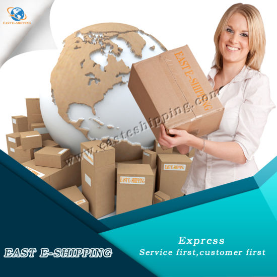 Reliable DHL/UPS/TNT/FedEx Express Delivery Service From
