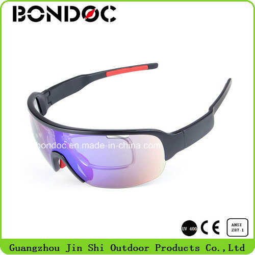 Cycling Glasses Outdoor Sports Glasses Protective Glasses