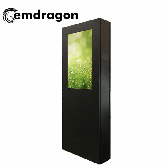 32 Inch Air-Cooled Vertical Screen Floor Outdoor Advertising Machine Android Digital Signage Network Media Player Display LCD Monitor LED Digital Signage