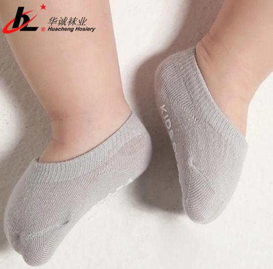 Fashion Lovely Sport Casual Ankle Low Cut  Cotton Women Boat Socks