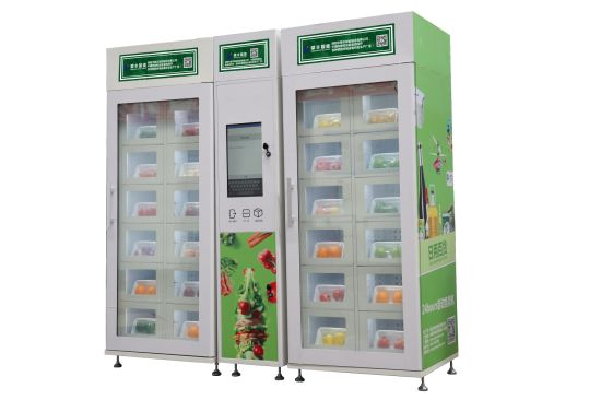 Facial Cream Vending Machine with 21.5 Inch Touch Screen