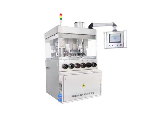 New High Speed Rotary Tablet Press Machine (ZPYGS55 series)