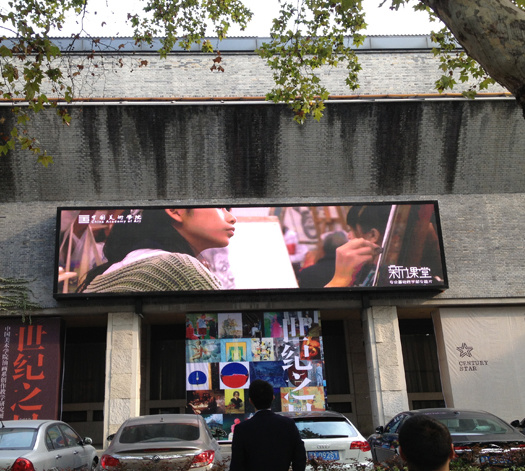 HD Large LED Display Outdoor P5 SMD Outdoor LED Video Screen Panel