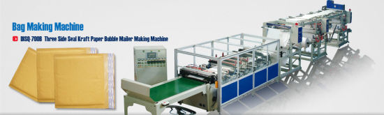 Full Auto Kraft Paper Bubble Mailer / Jiffy Envelope Making Machine