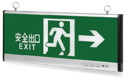 Slim Profile LED Emergency Exit Light