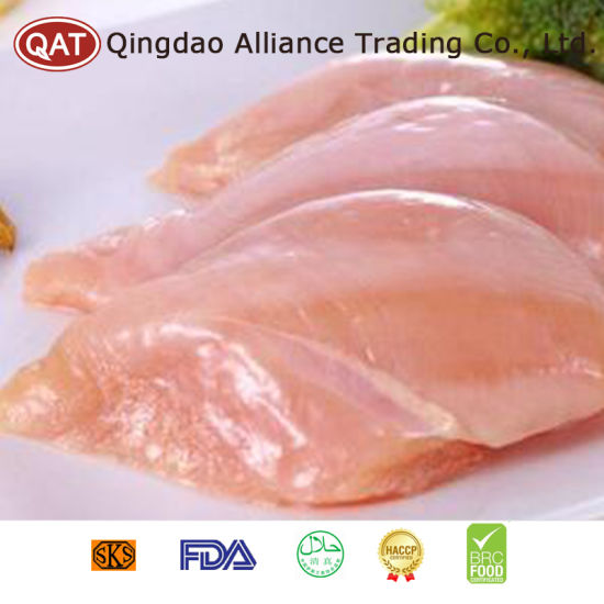 Frozen Halal Chicken Breast Fillet Without Skin