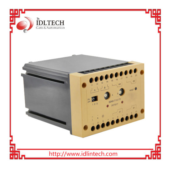 Best Double Inductive Loop Detector