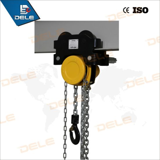 Ytg 2ton Low Headroom Hoist with Plain Trolley pictures & photos