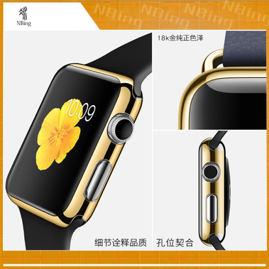 434c85a5576ec0 Stylish Hard Electroplating Protective Cases for Apple Watch Iwatch Series  2 Colorful Cover Shell 38 mm 42 mm Perfect Match 4 Color Bumper