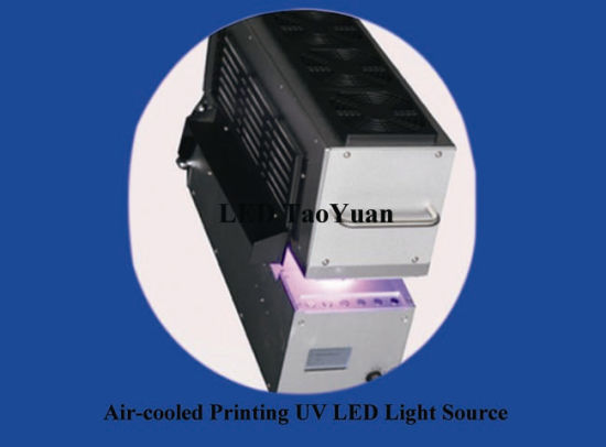 China Uv Led Label Machine Light Source 1000w Uv Lamp China
