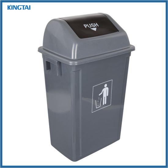 Qingdao King Tai Plastic Industry Co., Ltd.