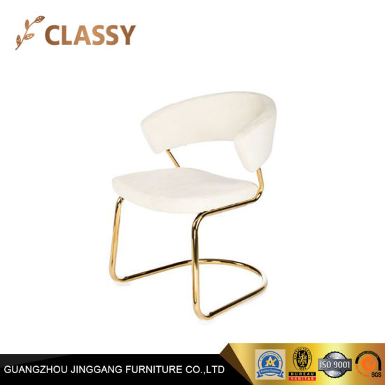 White Fabric Curved Backrest Dining Room Chair With Golden Frame
