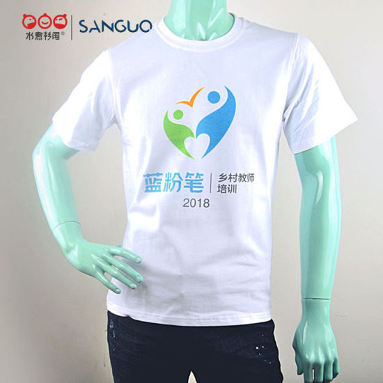 Screen Printing Free Design for U Cotton Shirt Men