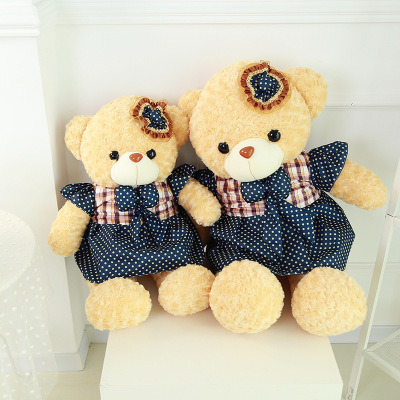 High Quality Seating Bear Plush Stuffed Toy