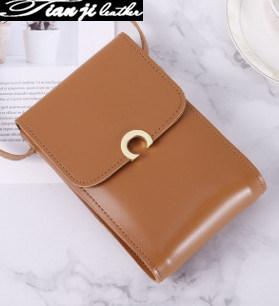 Guangzhou Factory Latest Mini PU Fancy Fashion Phone Bag/Women Wallet/Ladies Purse