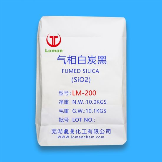 White Powder Sio2 Hydrophobic Fumed Silica Silicon Dioxide From China