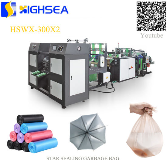 Two Lines Full Automatic High Speed Star Sealing Biodegradable Garbage Bag-on-Roll Without Core Making Machine