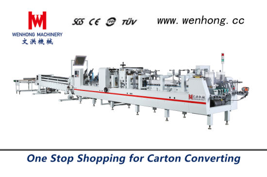 Automatic Medicine Box and Corrugated Carton Folding Gluing Machine (WH-650W)