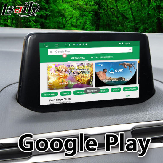 China All-in-1 Plug&Play Android 6 0 7 1 8 0 GPS Navigator