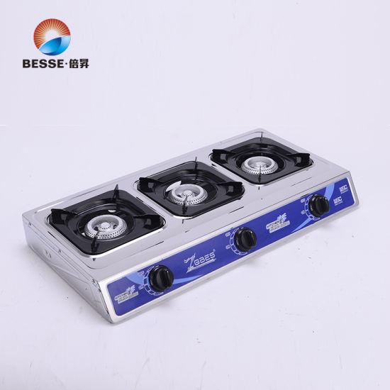 Classic Indoor Triple Burner Gas Cooker ZG-3092