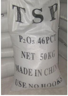 Granular 46%Triple Super Phosphate (Tsp) pictures & photos