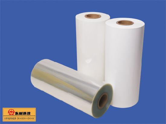 Polyester Film for PV Backsheet