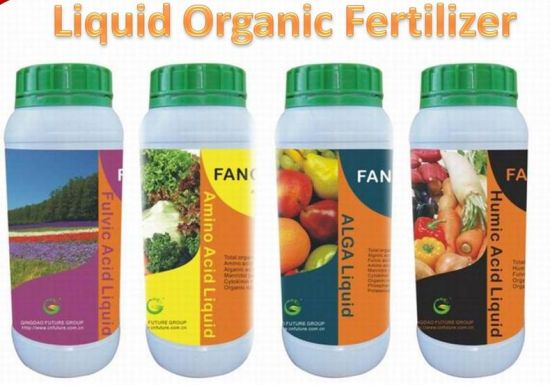 Agricultural Fertilizer Liquid Amino Acid